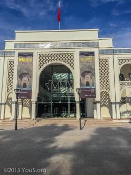 Le Musée Mohamed VI, Rabat Maroc